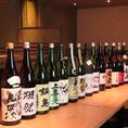 豊富な日本酒のラインナップで日本酒をあんまり飲んだことの無い方~日本酒が好きなお客様まで創作料理とのマリアージュを楽しめる。