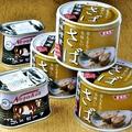 料理メニュー写真サバ缶