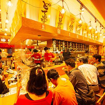 九州料理ともつ鍋 熱々屋 小牧店の雰囲気1