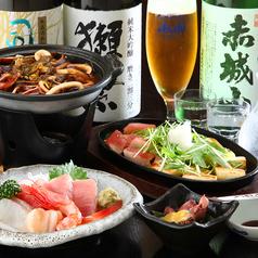 魚彩遊膳 うおふじのおすすめ料理1