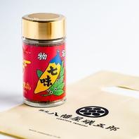 「八幡屋磯五郎×ガパオ食堂」オリジナル七味!