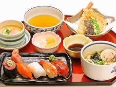 味の民芸 町田成瀬店の写真