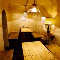 【洞窟個室】オススメの洞窟個室は合コンや女子会にもピッタリ。8名から貸切OK!(4名席×1、10名席×1)