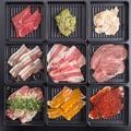 料理メニュー写真【焼肉】ビュッフェ付♪80種食べ放題「金29」コース2280円(税抜)