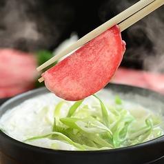 料理メニュー写真牛タンしゃぶしゃぶ(一人前)