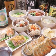 餃子酒場 大田屋 大塚店のおすすめ料理1