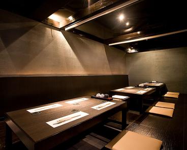 旬鮮レストラン Go-Cooの雰囲気1