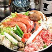 居酒屋 ふるさと 平林店のおすすめ料理2