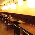390酒場 北海道丸かじり大衆酒場 すすきの店の雰囲気1