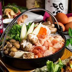 個室地鶏専門店 とり敷 立川駅前店のおすすめ料理1