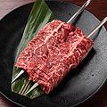 料理メニュー写真ハラミの串焼きステーキ