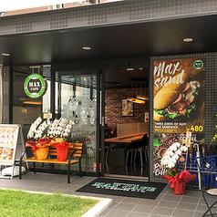 MAX CAFE 沼津店の写真