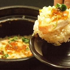 信州サーモンといくらの土鍋ご飯