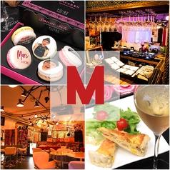 Music&Dining M ミュージック&ダイニング エムの写真