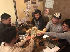 博多もつ鍋 だいやめ 秋川のコース写真