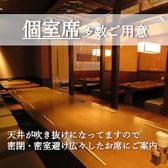 瀬戸内旬菜 棗の雰囲気3