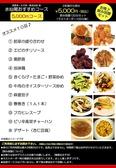 中国広東料理 水仙閣のおすすめ料理3