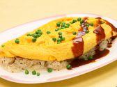 ニューサンピア レストラン けやき 群馬のグルメ