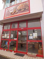 ねぼけ堂 ひたちなか店の写真