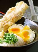 本場讃岐うどん まつかぜのおすすめ料理2