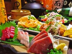 創菜屋 花城のおすすめ料理1