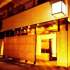 こちらは駅南(新潟駅南口徒歩3分)の系列店「若旦那 駅南店」です