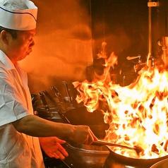 梅蘭 静岡店のおすすめ料理1