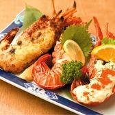 えび三郎 HEPナビオ店のおすすめ料理2