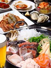 和風居酒屋 ビストロ張元のおすすめ料理1