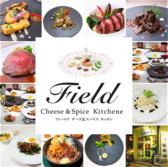 Field Cheese&Spice Kitchenの詳細