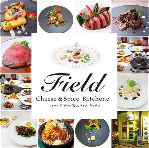 Field Cheese&Spice Kitchen