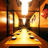 周りを気にせずプライベート空間で贅沢料理に舌鼓♪新宿での宴会・接待・女子会とどのような場面でも最適なお部屋をご提供いたします!こだわり個室席は大人気の為お早目のご予約が◎!団体様必見の幹事無料クーポンをご用意☆団体様での宴会は当店にお任せ下さい!大好評間違いなし☆お席・予算・プラン等のご相談もぜひ♪