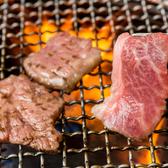 牛伝 八王子石川町店のおすすめ料理2