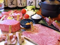 焼肉ユキジのおすすめ料理1