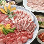 民芸肉料理 はや 泉北の郷のおすすめ料理2