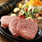 STEAK HOUSE sandbar 辻堂海岸サーファー通り店のおすすめ料理2