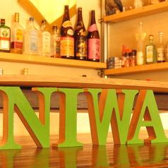 NIWA Cafeの雰囲気1