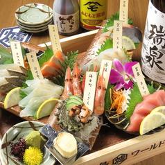 山陰・隠岐の島ワールド 生田新道店のおすすめ料理1