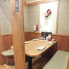 魚鮮水産 さかなや道場 浦和西口店のおすすめポイント3