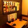 海鮮居酒屋 きらくやのおすすめポイント2