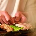 一本一本丁寧に仕上げた串焼きがオススメです。