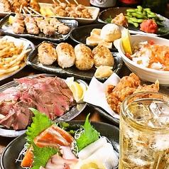 八剣伝 南橋本店のおすすめ料理1