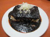 ひょうたん 石川町店のおすすめ料理3