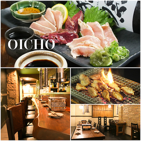 炭火七厘で新鮮な朝引き京丹波鶏・旬のお野菜、魚介等の炙りものをご堪能ください♪