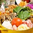 選べる3種のお鍋付きコース3800円♪【3】トマトチーズ鍋★3種からお好きなお鍋を選んで頂ける大人気のパーティコース!!