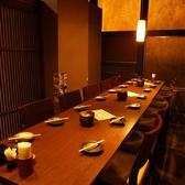 8~14名様の団体も個室空間で…【浦安 新浦安 居酒屋 誕生日 個室 飲み放題 イクスピアリ 歓送迎会 宴会】