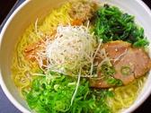 麺や 鐙 茅ヶ崎のグルメ