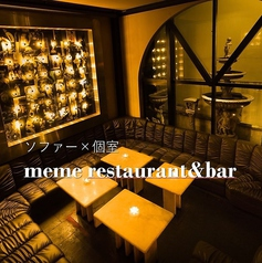 meme ミーム restaurant&bar 心斎橋の写真