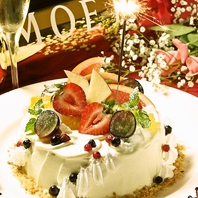 特製ケーキでお祝い♪メッセージ付きも◎