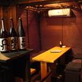 系列店【紫水】に最大10名様でご利用頂ける半個室があります。